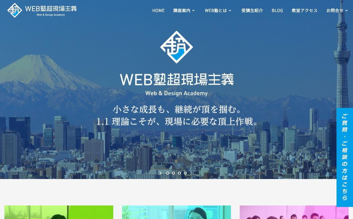 Web%e5%a1%be