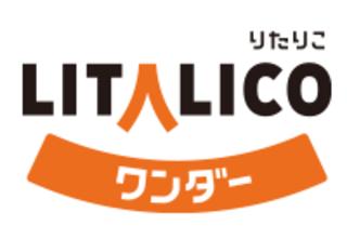 Litalico%e3%83%af%e3%83%b3%e3%82%bf%e3%82%99%e3%83%bc logo
