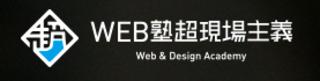 Web%e5%a1%be logo